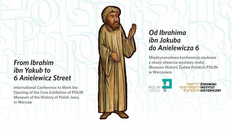 Ibrahim ibn Yaqub wwwpolinplsitesdefaultfilesstylesisohead8