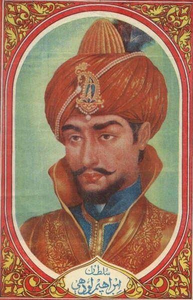 Ibrahim Lodi Ibrahim Lodhi