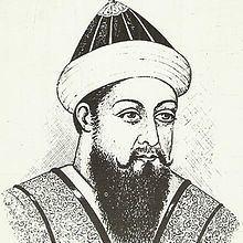 Ibrahim Lodi uploadwikimediaorgwikipediacommonsthumb55a