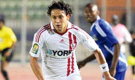 Ibrahim Salah Midfielder Ibrahim Salah rejoins Zamalek after brief Gulf