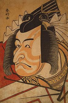 Ichikawa Danjūrō V httpsuploadwikimediaorgwikipediacommonsthu