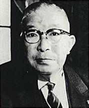 Ichiro Hatoyama httpsuploadwikimediaorgwikipediacommonsee