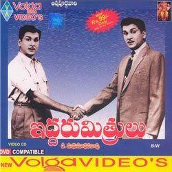 Iddaru Mitrulu (1961 film) 3bpblogspotcomk4hb0QEgWpQTGktIrR1fuIAAAAAAA