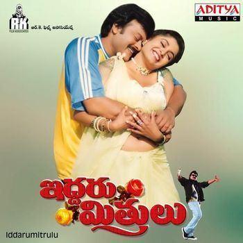 Iddaru Mitrulu (1999 film) Iddaru Mitrulu 1999 Mani Sharma Listen to Iddaru Mitrulu songs