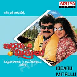 Iddaru Mitrulu (1999 film) Iddaru Mitrulu Songs Download