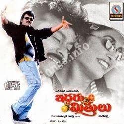 Iddaru Mitrulu (1999 film) Iddaru Mitrulu Songs free download