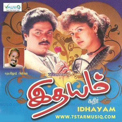 Idhayam (film) www5starmusiqcommovieimagesTamilI1991Idhaya