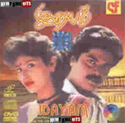 Idhayam (film) Idhayam 1991 Tamil Movie DVDRip Watch Online wwwTamilYogicc