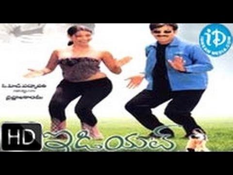 Idiot (2002 film) Idiot 2002 HD Full Length Telugu Film Ravi Teja Rakshita