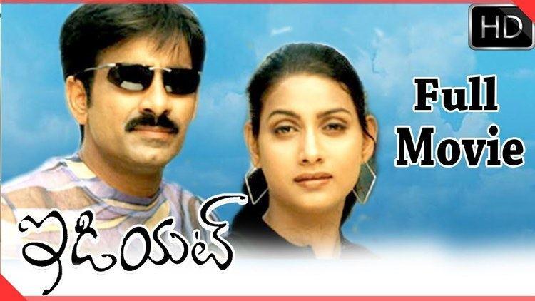 Idiot (2002 film) Idiot Telugu Full Length Movie Ravi Teja Rakshita Latest
