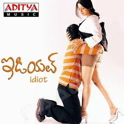 Idiot (2002 film) Idiot Songs Download
