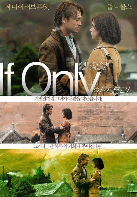 If Only (2004 film) If Only Movie Poster 3 of 4 IMP Awards