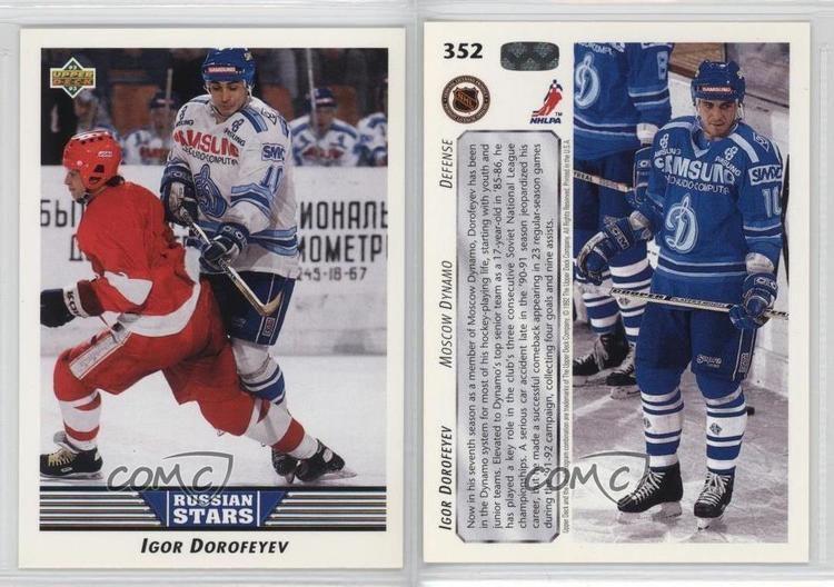 Igor Dorofeyev 199293 Upper Deck 352 Igor Dorofeyev Dynamo Moscow KHL RC Rookie