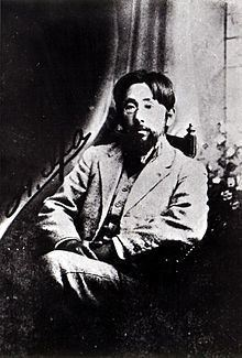 Iha Fuyū httpsuploadwikimediaorgwikipediacommonsthu