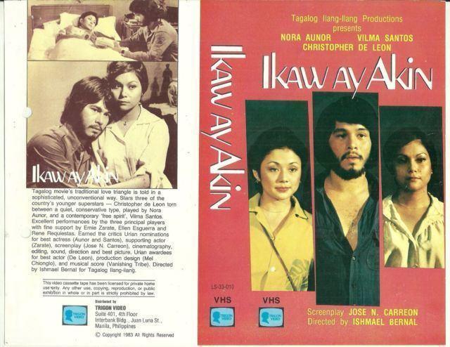 Ikaw ay Akin Ikaw ay Akin review Young Critics Circle Film Desk