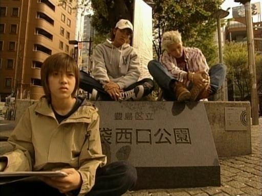 Ikebukuro West Gate Park (TV series) httpsimagesnasslimagesamazoncomimagesMM