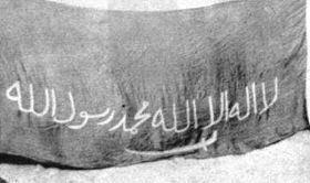 Ikhwan Revolt httpsuploadwikimediaorgwikipediacommonsthu