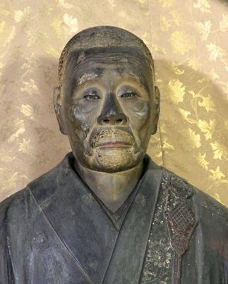 Ikkyū Ikky Sjun 13941481 Gaikotsu Skeletons