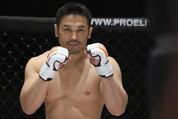 Ikuhisa Minowa Best MMA Fights Giant Silva vs Ikuhisa Minowa Fight Video