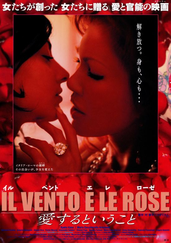 Il Vento e le Rose httpsiwizmoviescyimgjpcmoviespictppfa