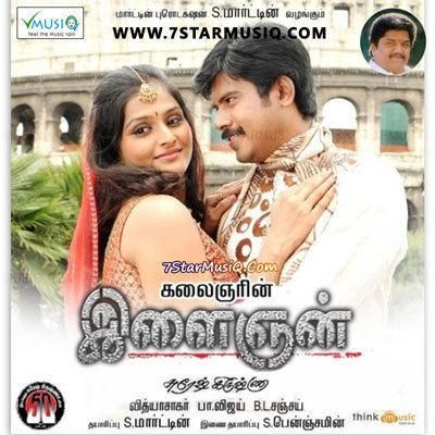 Ilaignan Ilaignan Tamil Movie High Quality mp3 Songs Listen and Download