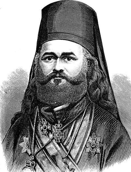Ilarion Roganović