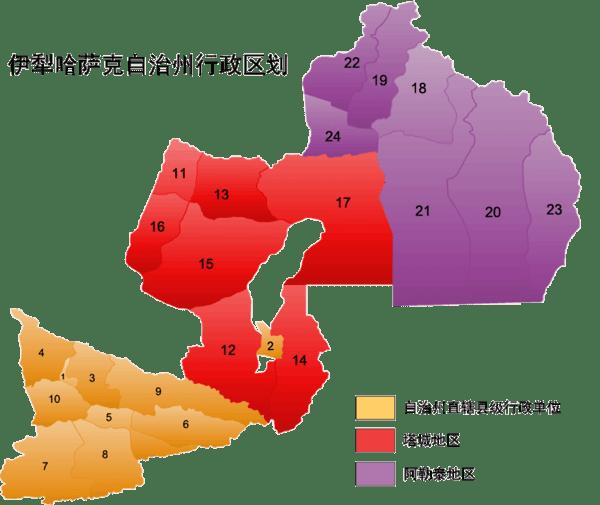 Ili Kazakh Autonomous Prefecture in the past, History of Ili Kazakh Autonomous Prefecture