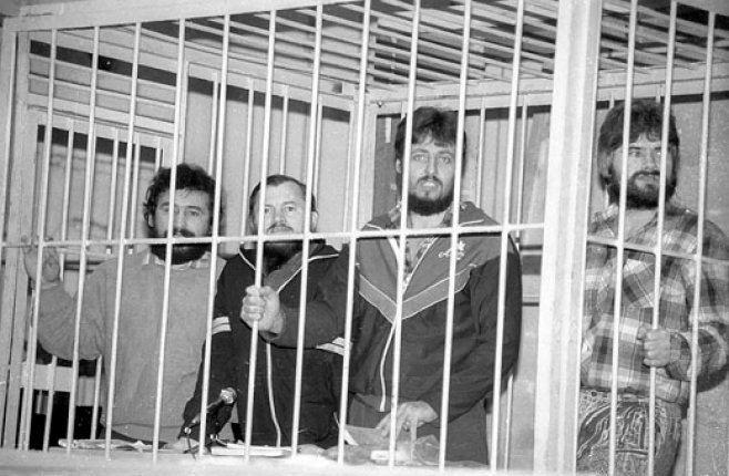 Ilie Ilașcu Grupul Ilacu i lupta sa pentru idealurile romneti Istorie pe scurt