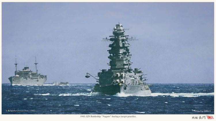 Imperial Japanese Navy IMPERIAL JAPANESE NAVY Kaigun I Weapons and Warfare