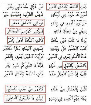 Imru' al-Qais Imru39 alQays New World Encyclopedia