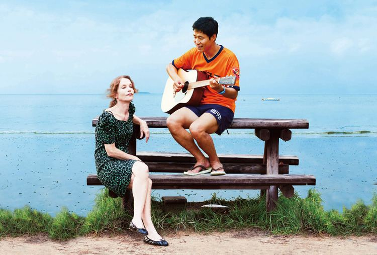 In Another Country (film) In Another Country The Japan Times