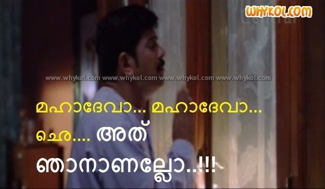 In Ghost House Inn mukhesh comedy scene in in ghost house inn WhyKol