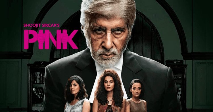 In Public (film) Pink Review A Film That Seems To Be Issued In Public Interest