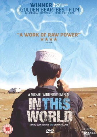 In This World In This World DVD 2003 Amazoncouk Jamal Udin Torabi