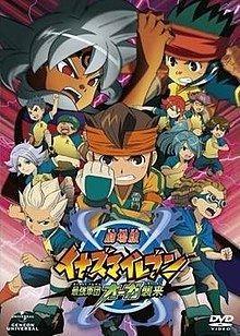 Inazuma Eleven: Saikyō Gundan Ōga Shūrai httpsuploadwikimediaorgwikipediaenthumbd
