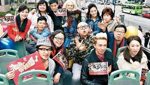 Inbound Troubles TVB announces 39Inbound Troubles39 sequel and movie Asianpopnews
