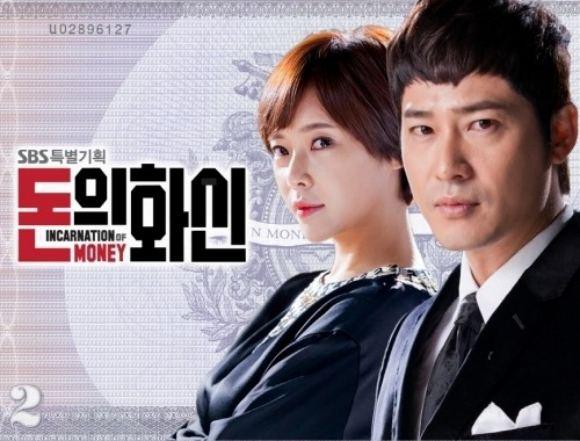Incarnation of Money Incarnation of Money Episode 1 Dramabeans Korean drama recaps