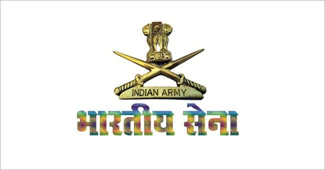 Indian Army wwwlogospikecomwpcontentuploads201506India