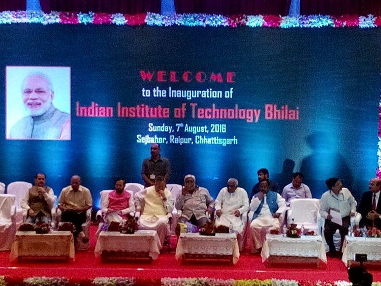 Indian Institute of Technology Bhilai IIT Bhilai India39s 23rd such institute inaugurated by Union HRD