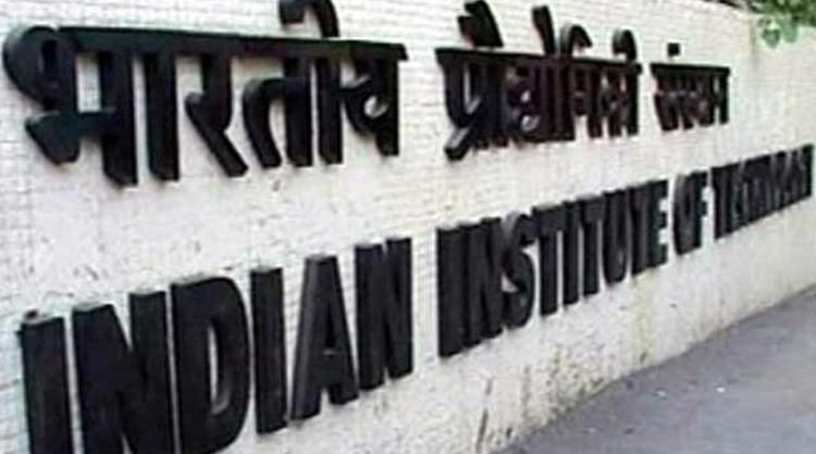 Indian Institute of Technology Bhilai Chhattisgarh to open IIT campus in Bhilai The Indian Express