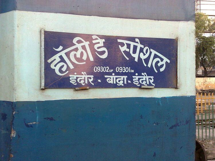 Indore–Bandra Express