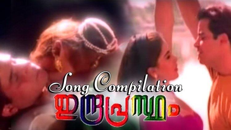 Indraprastham (film) Indraprastham Song Compilation Starring Mammootty Simran