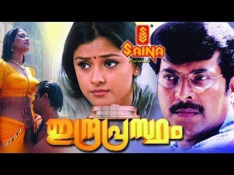 Indraprastham (film) Indraprastham Malayalam Movie Mammootty Simran Malayalam Full