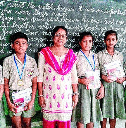 Infant Jesus' School, Patna City Bihar