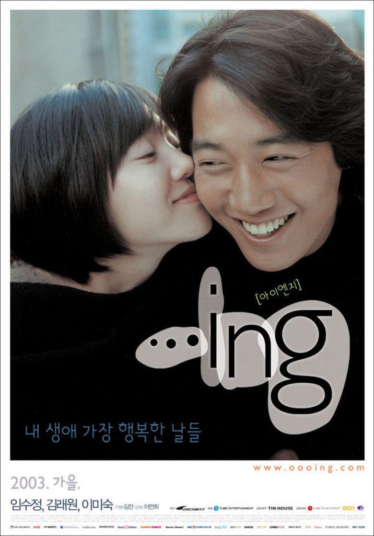 ing movie poster