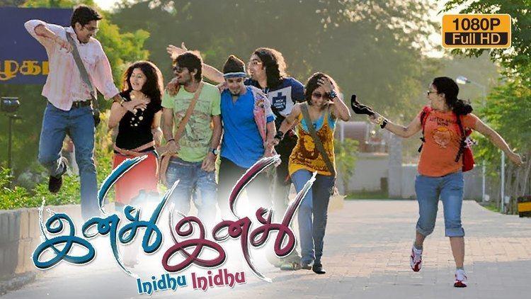 Inidhu Inidhu Inidhu indhu tamil movie superhit tamil movie Adith Arun