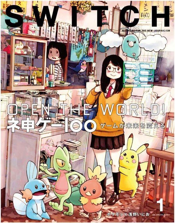 Inio Asano Crunchyroll Acclaimed Manga Author Inio Asano Draws Splatoon