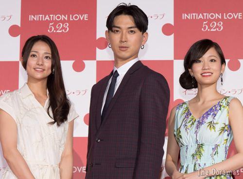 Initiation Love The Doramas Matsuda Shota divulga o filme Initiation Love