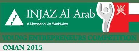 INJAZ Al Arab - Alchetron, The Free Social Encyclopedia
