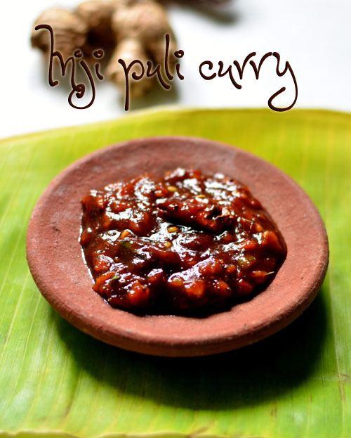 Injipuli PULI INJI RECIPEINJI PULI CURRYONAM SADYA RECIPES Chitra39s Food Book